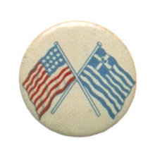 old vintage 1910 USA GREECE pinback button pin