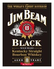 JIM BEAM WHISKEY SIGN ~ BLACK LABEL