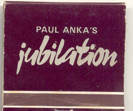 ANKA'S JUBILATION MATCHBOOK ~ 1970S RESTAURANT