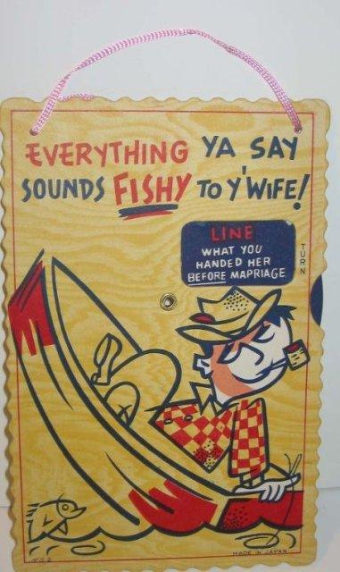 Mechanical Comical Sign - Fishing