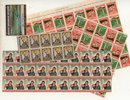 Old Vintage lot STAMPS 1957 1949 boys town ?