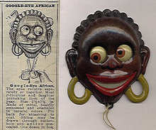Black Negro Tin Pull Toy