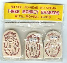 JAPAN GOOGLE ERASERS * 14 OLD VINTAGE