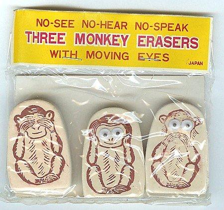 JAPAN GOOGLE ERASERS * 14 OLD VINTAGE