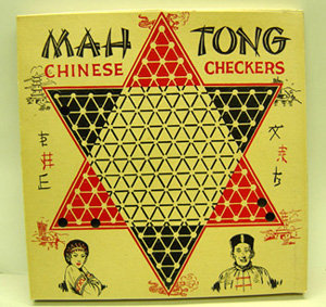 VINTAGE ALOX CHECKER BOARD * OLD  MAH TONG