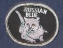 VINTAGE RUSSIAN BLUE CAT PATCH