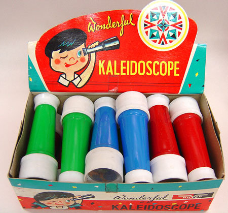 Toy Kaleidoscope Store Display