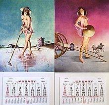 China Pinup Calendars 1950s