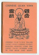 VINTAGE 1941 CHINESE FORTUNE TELLING BOOK