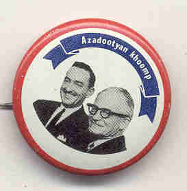 Goldwater God Bless America Pin