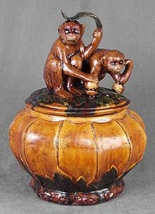 Porcelain Monkey Jar