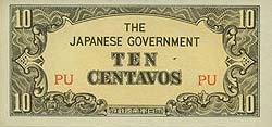 OCCUPIED JAPAN CURRENCY / VINTAGE WORLD WAR 2