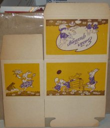 Easter Bunny Greetings Box 1930s