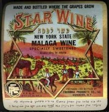 NYS Hebrew Malaga Wine Label
