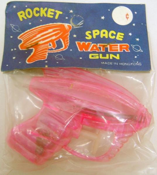 Rocket Water Space Gun Toy 1960s