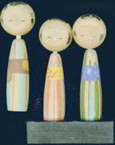 Magnetic Kokeshi Dolls - Vintage Wood Toys