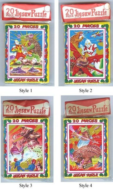 Japan Godzilla Jigsaw Puzzles Toys