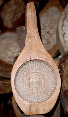Chinese Rice Mold - Primitive