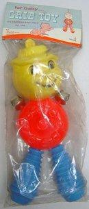 Dimestore Baby Crib Toys
