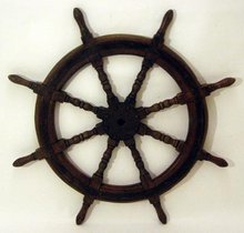 Wood Ship's Wheel - boat primitive