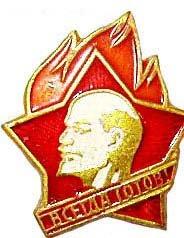 Leninst Lenin Pin