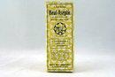 Heal Aseptic Medicine Box