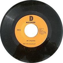 D Records Promo Record 45 RPM