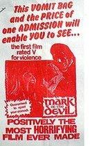 Devil Vomit Bag