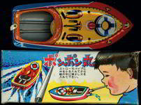 Litho Pop Boat Japan
