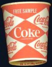Coke Soda Cup 1960 Rare