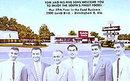 Constantine Restaurant Postcard