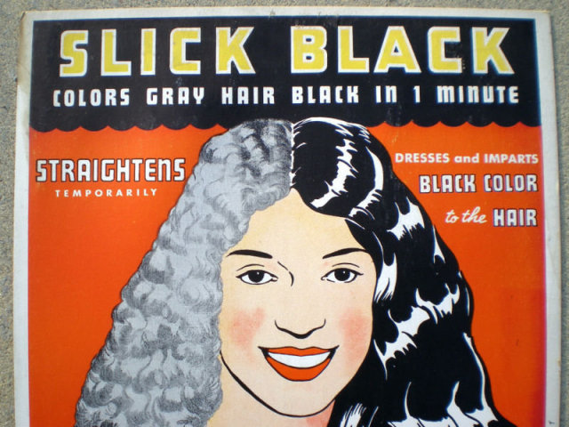Black Cosmetic Sign