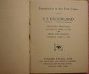 1920s Panama Pacific Line Emphemra Collection