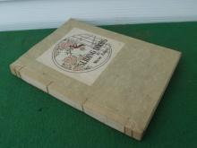 Sliding Doors Michi Kawai Japan Japanese Illustrated 1950 Cloth Book