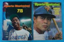 Hank Aaron & Sadaharu Oh Home Run Kings S.I.'s