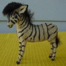 West Germany Zebra Figure