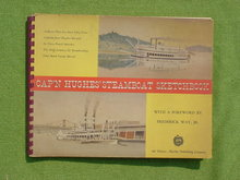 1951 Cap'n Hughes' Steamboat Sketchbook--Ohio River