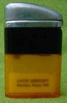 Early, Sebulsky Martins Ferry, Ohio Cigarette Lighter