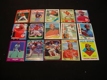Ozzie Smith Baseball Card Collection