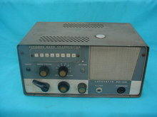 Lafayette HE-15B Transceiver