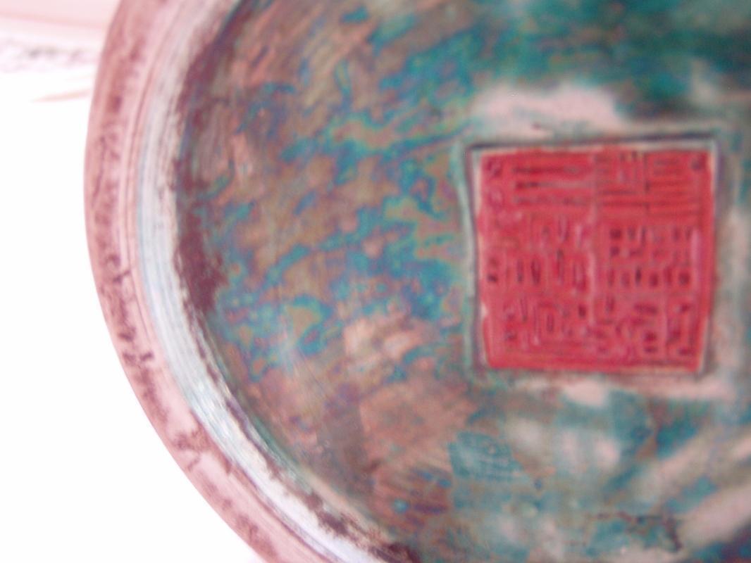 Chinese Qianlong Fahua Vase