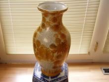 Japanese Fujita Kutani Vase