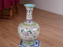 14 inch Chinese Vase with Ch'ing Dynasty mark