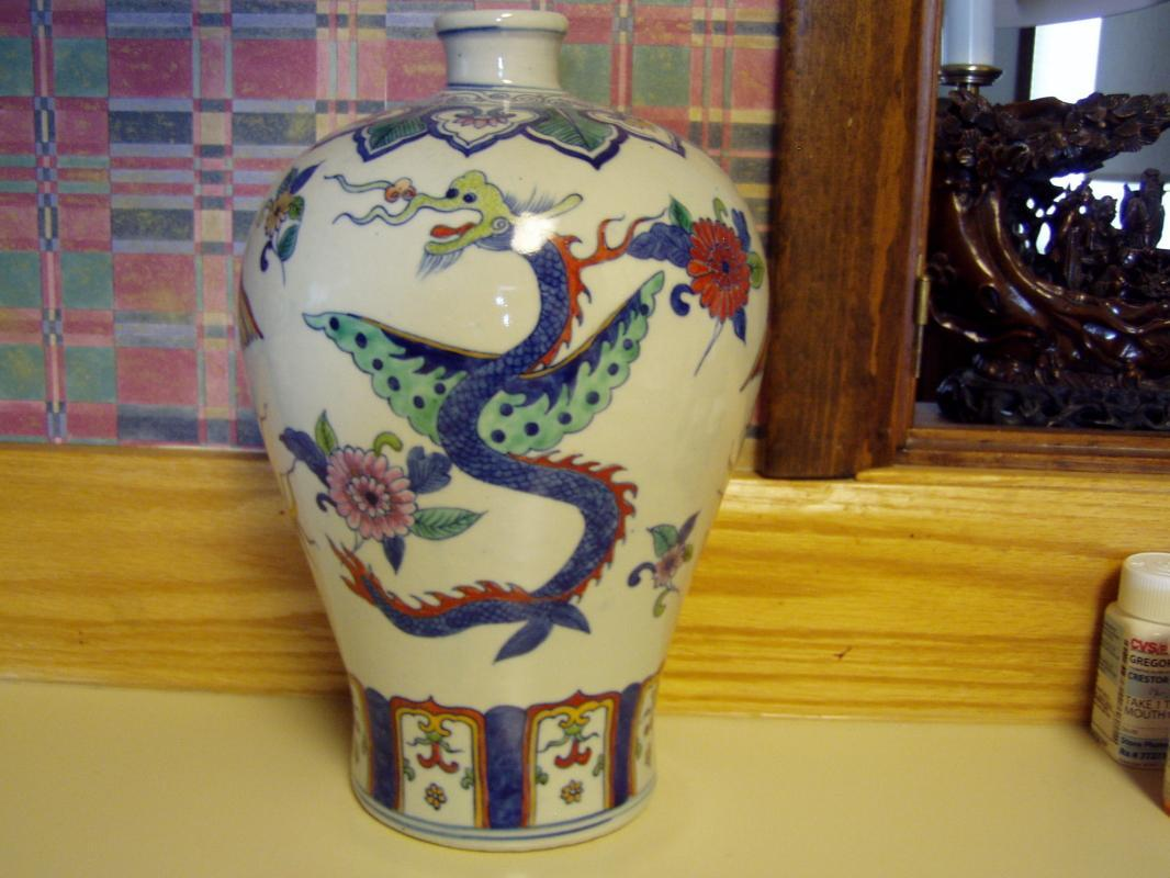 Chinese Meiping Vase