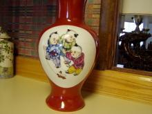 Chinese Coral Children Vase
