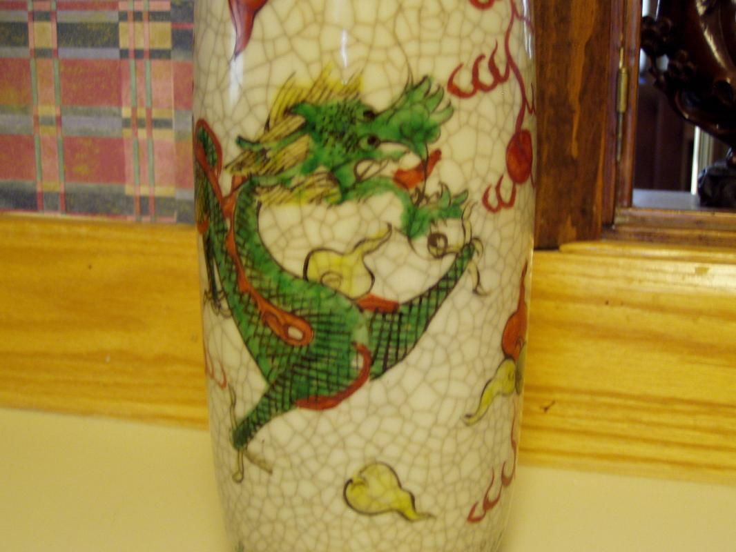 Antique Chinese Crackle Glazed Vase