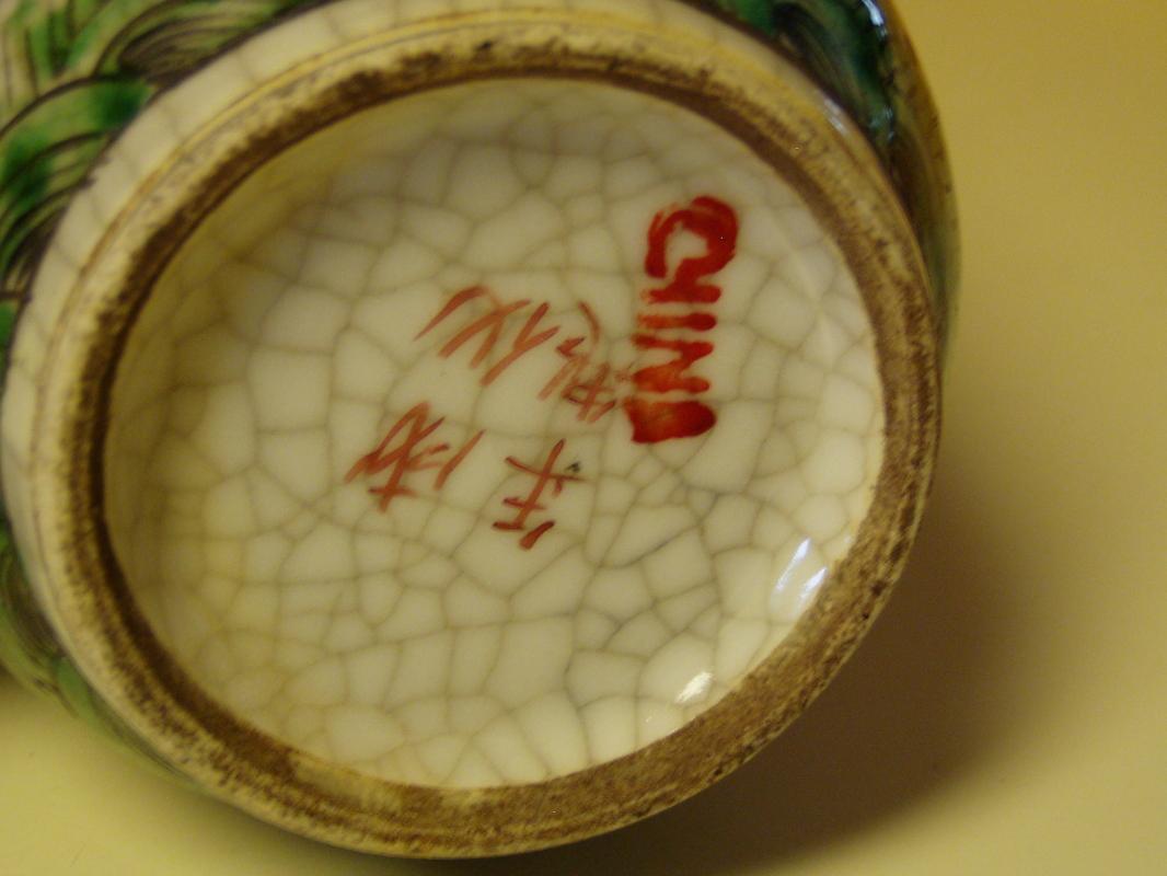 Antique Chinese Crackle Glazed Vase
