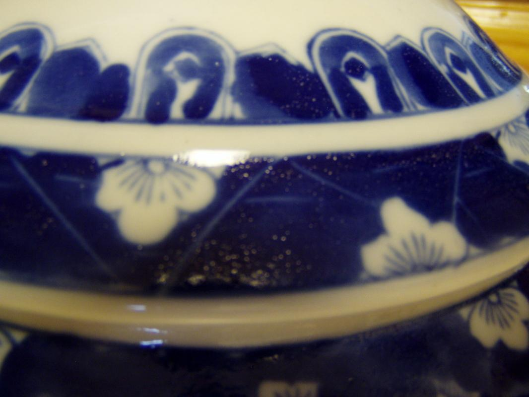 Antique Blue White Qianlong Chinese Tureen