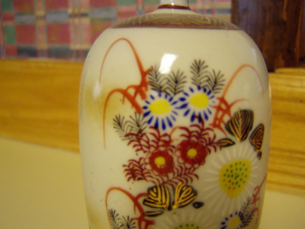 Beautiful Kutani Cabinet Vase