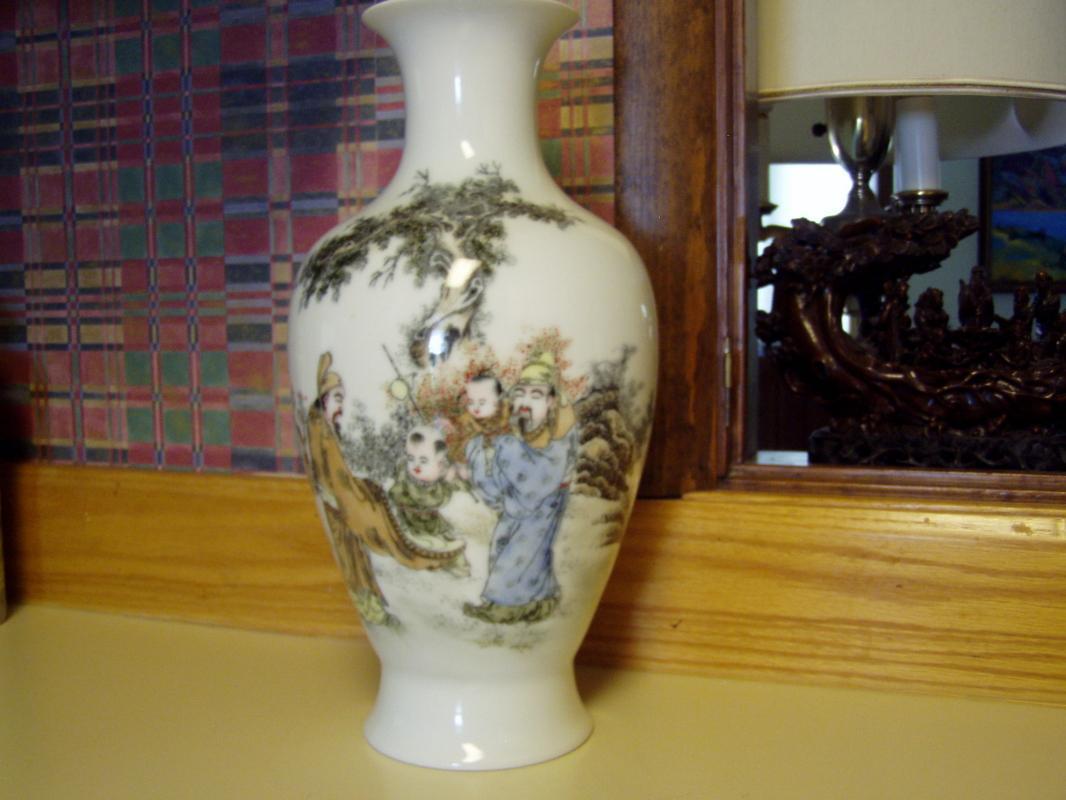 Japanese Thin Porcelain Vase